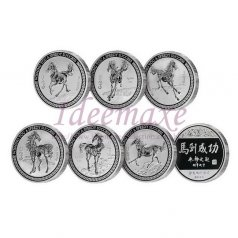 Wishing You A Speedy Success Silver Coins Set(1/3oz Ag.999 x6)