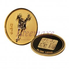 Wishing You A Speedy Success Gold Coin (1/20oz Au.999)